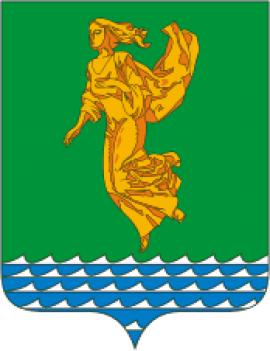 Герб Ангарского городского округа