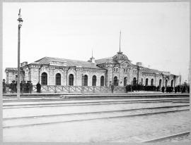 Вокзал станции Слюдянка. Начало ХХ века. Открытка