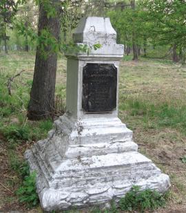 Надгробие И.В. Поджио в Иркутске