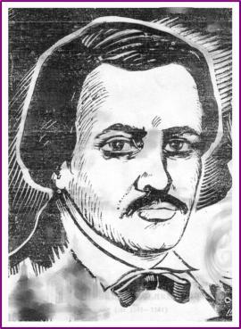 Давыдов Дмитрий Павлович.