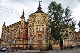 Бывший дом купца Второва, бывший Дворец пионеров, сейчас - Дом детского творчества.