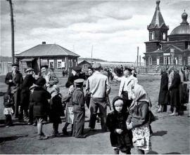 Село Большеокинское
