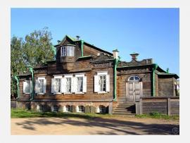 Дом Трубецких до реставрации