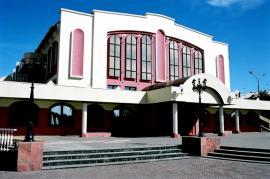 Здание, в котором работает театр