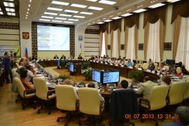 Международная научно-практическая конференция «Байкал - стратегический ресурс планеты в XXI веке».