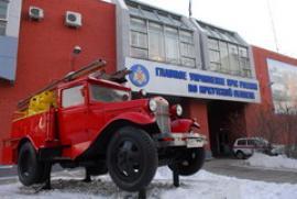 ГУ МЧС России по Иркутской области