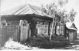 Дом Михаила Кузьмича Янгеля до затопления стоял в деревне Зырянова