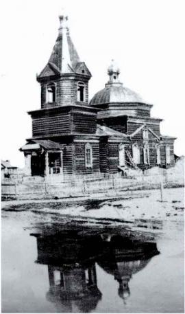 Большеокинск. Ильинская церковь была украшением села. В начале 60-х во время переноса села на новое место церковь сожгли