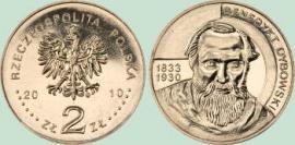 Бенедикт Дыбовский на монетах Польши. Монета номиналом 2 злотых