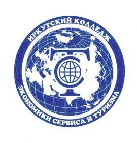 Эмблема Иркутского колледжа экономики сервиса и туризма