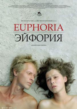 «Эйфория» — дебютный фильм Ивана Вырыпаева, обладатель специального приза жюри на фестивале «Кинотавр» в Сочи (2006), участник официальной конкурсной программы Венецианского кинофестиваля в 2006