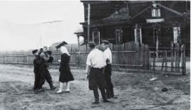 Село Большеокинск