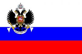 Флаг Русской Америки — совокупности владений Российской империи в Северной Америке, включавшая Аляску, Алеутские острова, архипелаг Александра и поселения на тихоокеанском побережье современных США (крепость Росс)