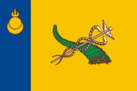 Флаг города Улан-Удэ, Республика Бурятия