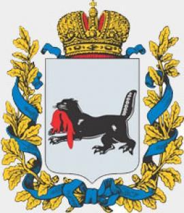 Высочайше утвержденный герб Иркутской губернии