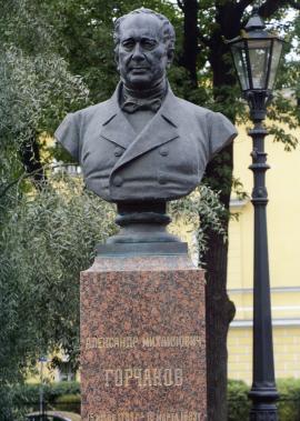 Памятник Горчакову