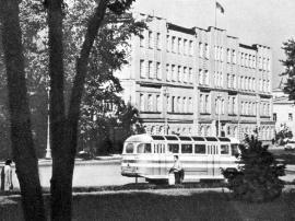 Иркутский горсовет. Фото советского периода