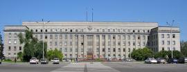 Иркутский Дом Советов, где с 1959 размещался Иркутский обком КПСС