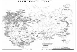 Карта лагерей Главного управления исправительно-трудовых лагерей, трудовых поселений и мест заключения (ГУЛаг)