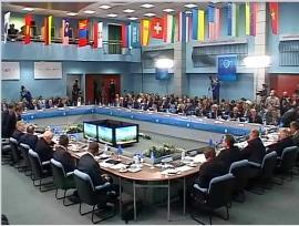 VII Байкальский международный экономический форум