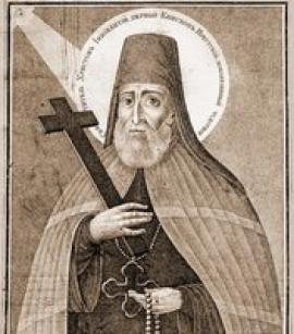 Святитель Иннокентий (Кульчицкий)
