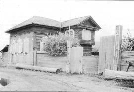 Жилой дом кон. XIX в. Фото Л. Басиной. 1991 г.