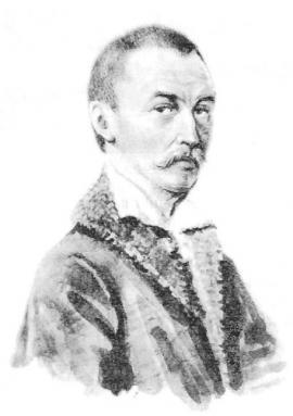 М.С. Лунин. Акварель Н.А. Бестужева. 1836 г.