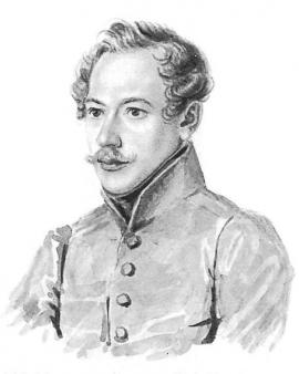 А.М. Муравьев. Акварель Н.А. Бестужева. Декабрь 1832 - январь 1833 гг.