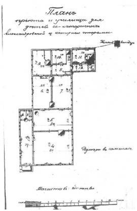План приюта и училища для детей ссыльнокаторжных. Нач. 1890-х гг. ГАИО