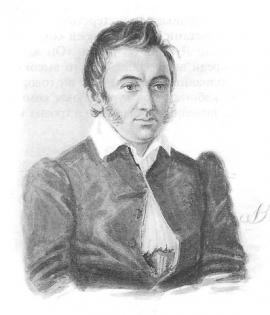 Н.М.Муравьев. Акварель Н.А. Бестужева. 1836 г.