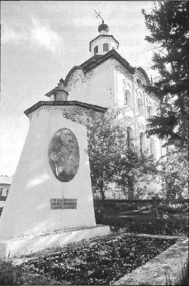 Могила Н.М. Муравьева. Фото И. Бержинского