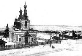 Николаевская церковь в с.Залари. Фото 1930 г.