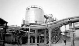 Ангарский нефтехимический комбинат, бывший комбинат 16. Его строительство началось при Александре Ефимове.
