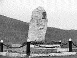 На месте гибели начальника экспедиции установили памятник