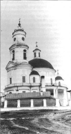 Казанская церковь. Фото 1980-х гг.