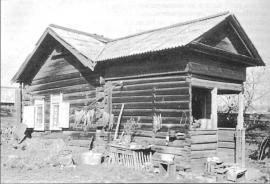 Жилой дом кон. XIX в. Фото И. Калининой. 1991 г.