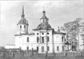 Церковь Иконы Божией Матери. Фото кон. 1980-х гг.