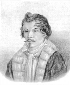 А.В. Поджио. Акварель Н.А. Бестужева. 1832-1833 гг.