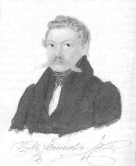 П.А. Муханов. Акварель Н.А. Бестужева. Декабрь 1832 - январь 1833 гг.