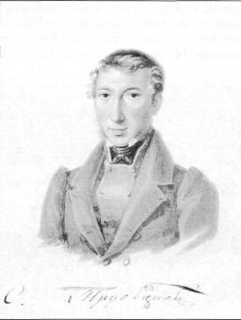 С.П. Трубецкой. Акварель Н.А. Бестужева. 1839 г.