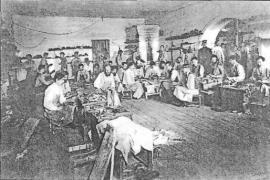 Сапожная мастерская