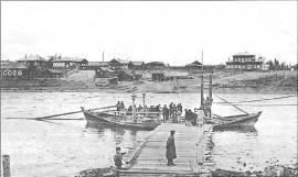 Нижнеудинск. Вид на город и паром на р. Уде. Открытка. 1899 г.