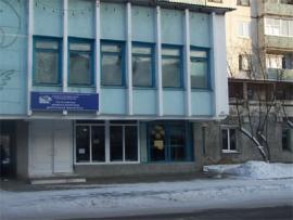 РМКУК «Шелеховская межпоселенческая центральная библиотека»