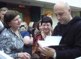 РМКУК «Шелеховская межпоселенческая центральная библиотека». Встреча с Захаром Прилепиным.