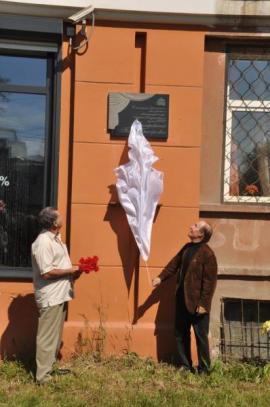 Мемориальная доска в честь Павла Григорьевича Маляревского