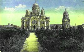 Сукачевский сквер и кафедральный собор. Вид со стороны Ангары. 1913