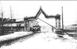 Шлагбаум и арка на улице, прилегающей к тюрьме. Фото нач. 1910-х гг.