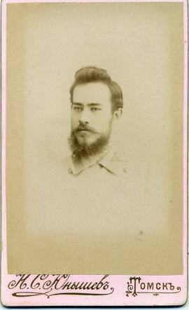 Александр Александрович Каршин. Снимок из собрания А. Подойницына