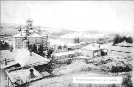 Вид с горы на центральную тюрьму и храм Св. Князя Александра Невского. Фотооткрытка нач. XX в.