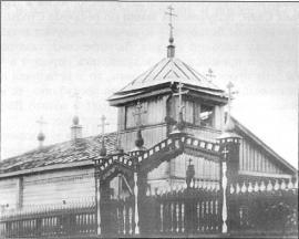 Николаевский молитвенный дом. Фото 1948 г.
